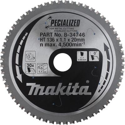 Lot de 3 lames carbure forme SMTCG spécialisées métal et inox pour scies circulaires à métaux à batterie - Makita | B-34752