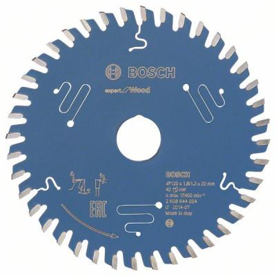 2608644004 Lame de scie circulaire Expert for Wood Accessoire Bosch pro outils