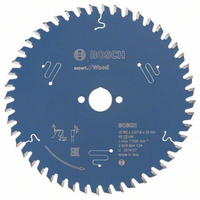 2608644024 Lame de scie circulaire Expert for Wood Accessoire Bosch pro outils