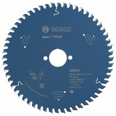 2608644050 Lame de scie circulaire Expert for Wood Accessoire Bosch pro outils