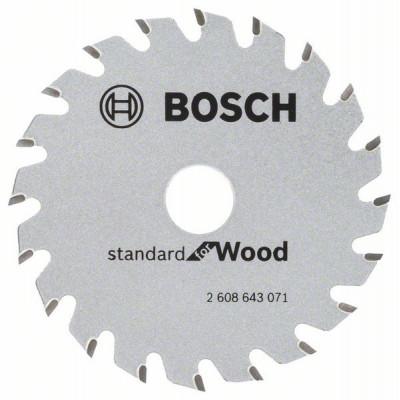 2608643071 Lame de scie circulaire Optiline Wood Accessoire Bosch pro outils