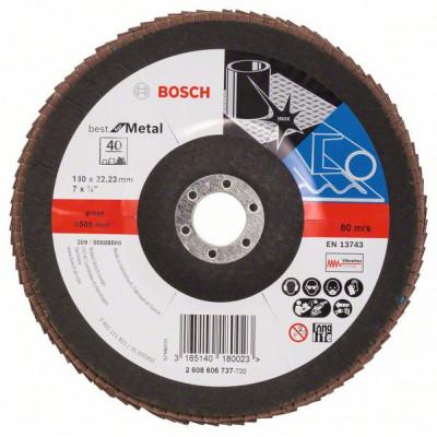 2608606737 Plateau à lamelles X571, Best for Metal Accessoire Bosch pro outils