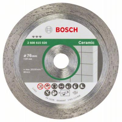 2608615020 Disque à tronçonner diamanté Best for Ceramic Accessoire Bosch pro outils