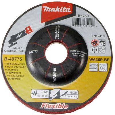 Makita B-49775 Meule à ébarber flexible pour métal et inox, pour meuleuses d'angle à batterie