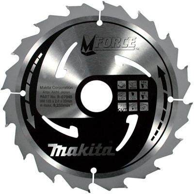 Makita B-07901 Lames carbures ''MForce'', pour bois, pour scies circulaires