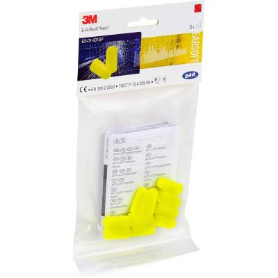 Bouchons d'oreille à usage unique 3M™ E-A-Rsoft™ Yellow Neon, 5 paires / boîte | 7000103780