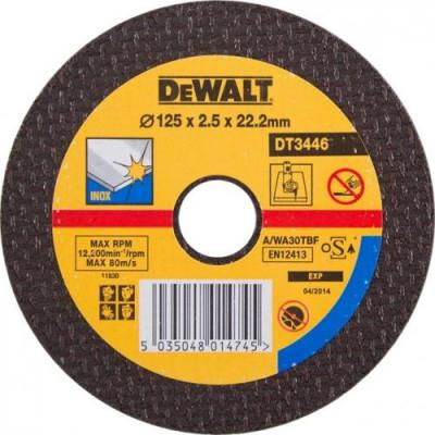 Disque à tronçonner l'inox diamètre  125 - épaisseur 2,5 mm  - Dewalt | DT3446